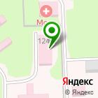 Местоположение компании Беловское патологоанатомическое бюро