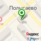 Местоположение компании Коллегия адвокатов №51 г. Полысаево