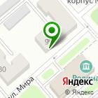 Местоположение компании РегионОпт