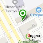 Местоположение компании Беловский, КПКГ