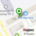 Местоположение компании Беловский