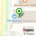 Местоположение компании Flower belovo