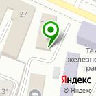 Местоположение компании Единая строительная диспетчерская служба