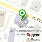 Местоположение компании Беловский многопрофильный техникум