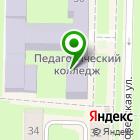 Местоположение компании Беловский педагогический колледж