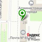 Местоположение компании Ростелеком для бизнеса