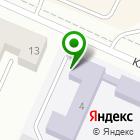Местоположение компании Беловский техникум технологий и сферы услуг
