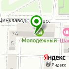 Местоположение компании Мировые судьи Беловского района