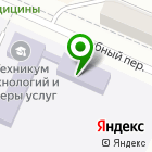 Местоположение компании БелТТиСУ