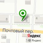 Местоположение компании Тип-Топ