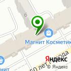 Местоположение компании МЕГАСВЕТ