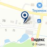 Компания АВТОДВОР на карте