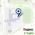 Компания Средняя общеобразовательная школа №45 на карте