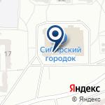 Компания Омега на карте