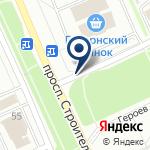 Компания Кузбасский Бройлер на карте
