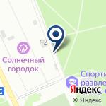Компания Комплексная ДЮСШ на карте