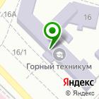Местоположение компании Киселёвский горный техникум