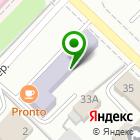 Местоположение компании ИмпровСервис
