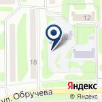 Компания Детский сад №97 на карте