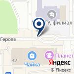 Компания Vkus на карте