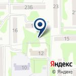 Компания Прокуратура г. Прокопьевска на карте