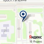 Компания Управление здравоохранения Администрации г. Прокопьевска на карте
