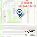 Компания Детский сад №101 на карте
