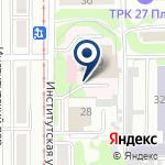 Компания Дарница на карте