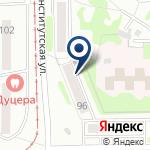 Компания Почта Банк, ПАО на карте