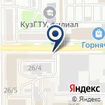 Компания Архивный отдел Администрации г. Прокопьевска на карте