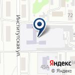 Компания Централизованная библиотечная система, МБУК на карте