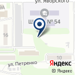 Компания Средняя общеобразовательная школа №54 на карте