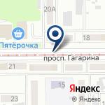 Компания Сибдача на карте