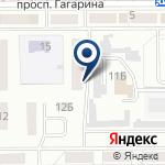 Компания Мастерская по ремонту обуви на проспекте Гагарина на карте