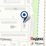 Компания НИИЦ КузНИУИ на карте