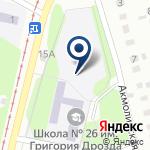 Компания Основная общеобразовательная школа №26 на карте