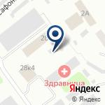 Компания ГОРЭКС-Светотехника на карте