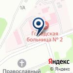 Компания Городская больница №2 на карте