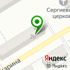 Местоположение компании Сибиряк