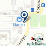 Компания Сервис-ПРК на карте