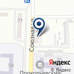 Компания Цимус на карте