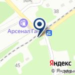 Компания АрсеналГАЗ на карте