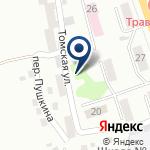 Компания Прокопьевский дом милосердия на карте