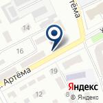 Компания Отдел по работе с инвалидами и ветеранами Администрации г. Прокопьевска на карте