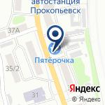 Компания Смак на карте
