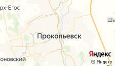 Гостиницы города Прокопьевск на карте