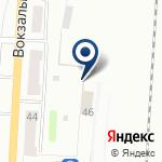 Компания Линейное отделение полиции на ст. Прокопьевск на карте