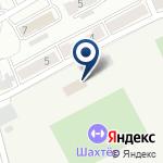 Компания Шахтер на карте
