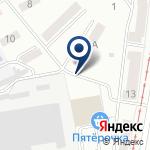 Компания Магазин канцелярских товаров на проспекте Шахтёров на карте