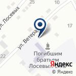 Компания Специальная (коррекционная) школа-интернат №1 на карте